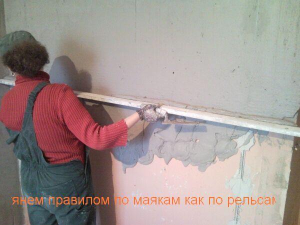 Штукатурка стен своими руками